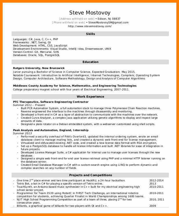 43 Top Entry Level Software Engineer Resume by Pics