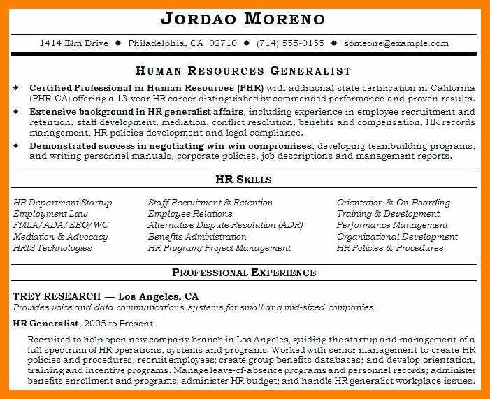 70 Cool Sample Hr Generalist Resume with Ideas