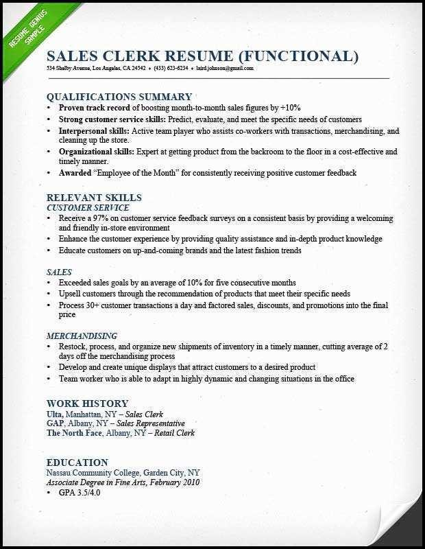 71 Great Associate Degree Resume Sample for Pictures