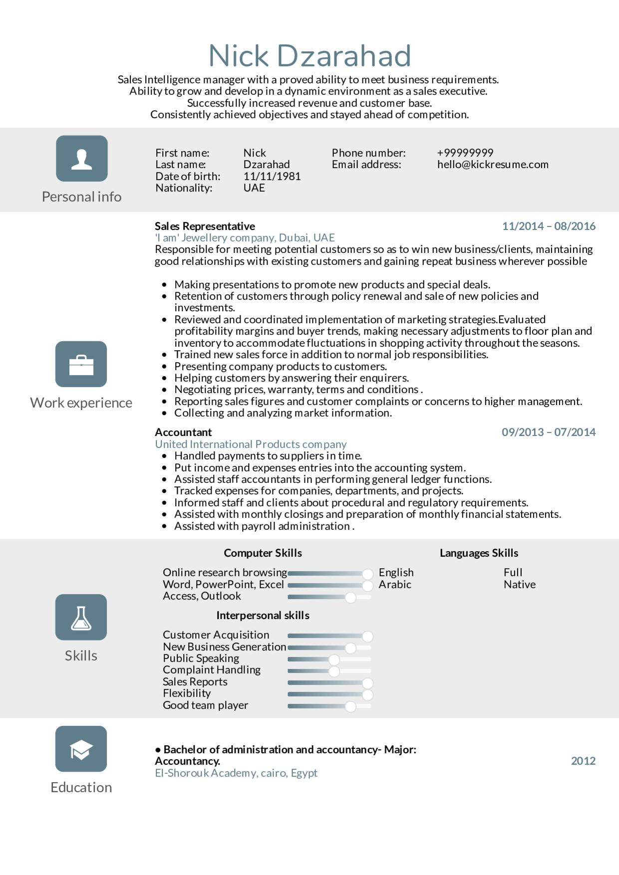 83 Top Dating Resume Template with Graphics