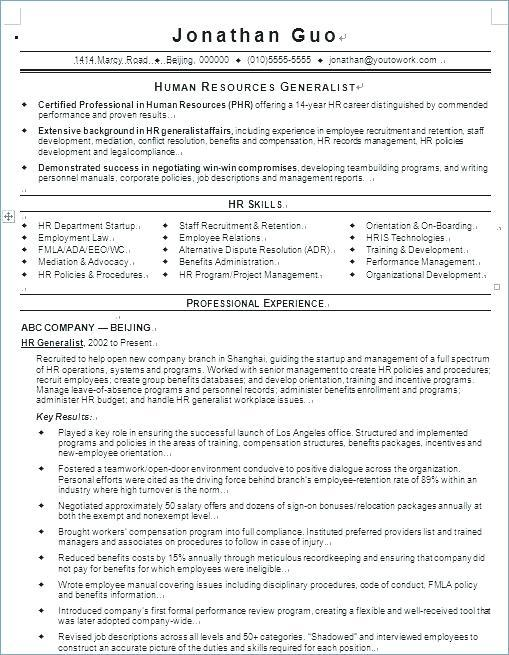 93 Excellent Sample Hr Generalist Resume with Ideas