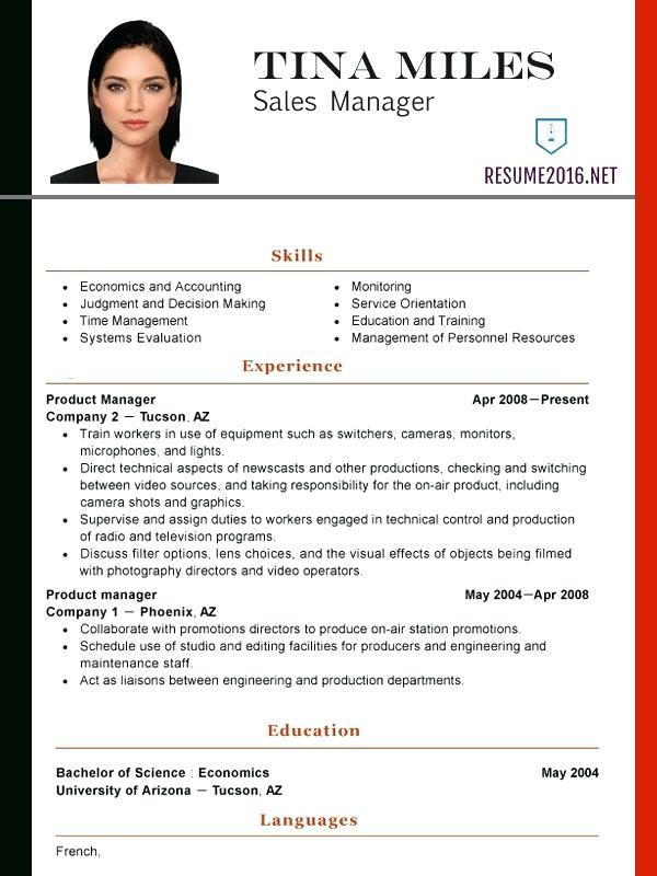 12 Best Latest Resume Layout with Ideas