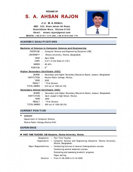 18 Great Interview Resume Format by Graphics
