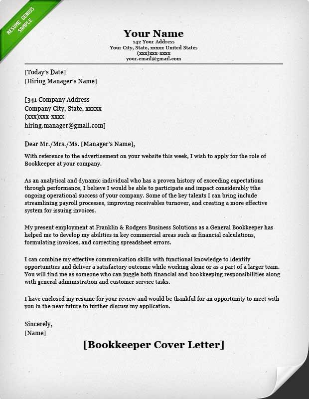 22 Beautiful Finance Cover Letter for Images