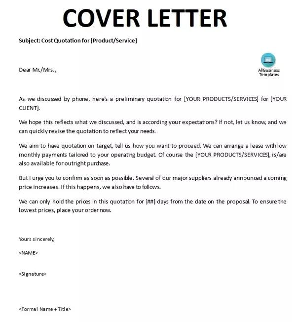 23 Beautiful What Is A Cover Letter with Gallery