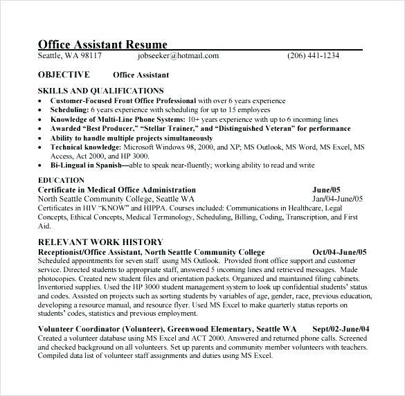 41 Lovely Medical Front Desk Resume by Gallery