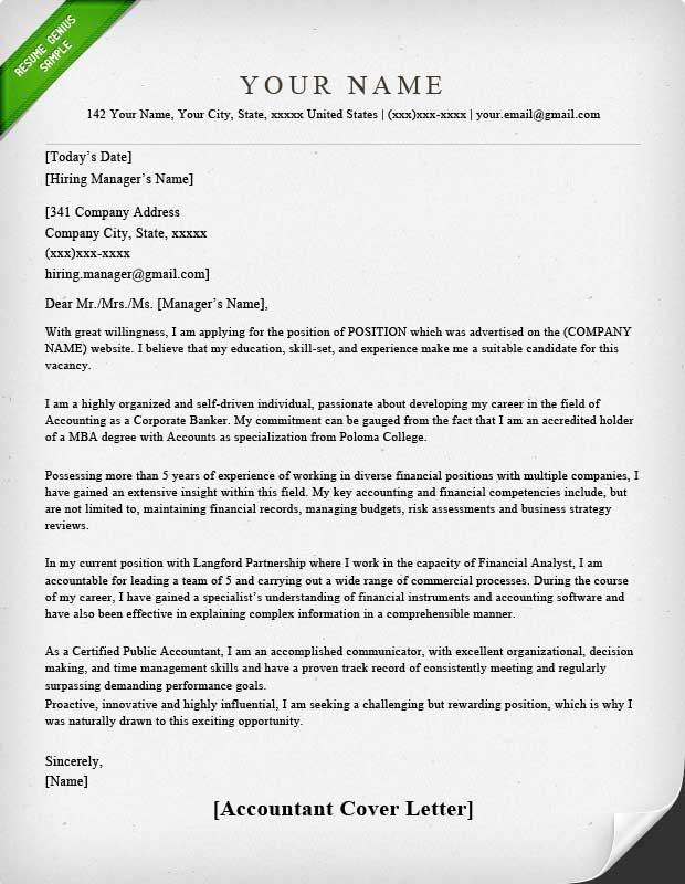 43 Cool Business Cover Letter Sample for Ideas