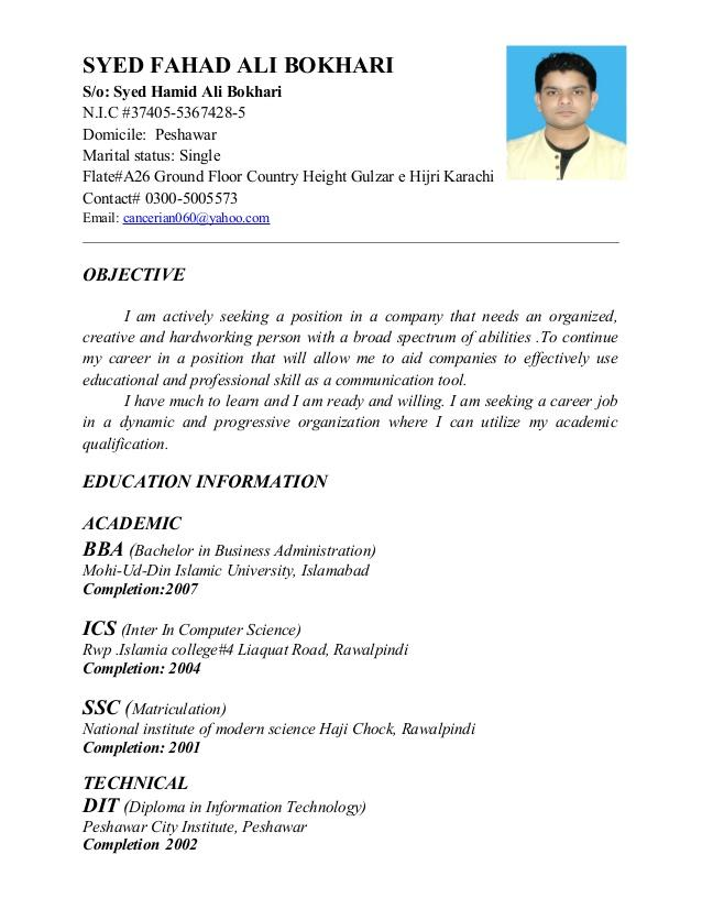 44 Excellent What Should My Resume Look Like for Graphics