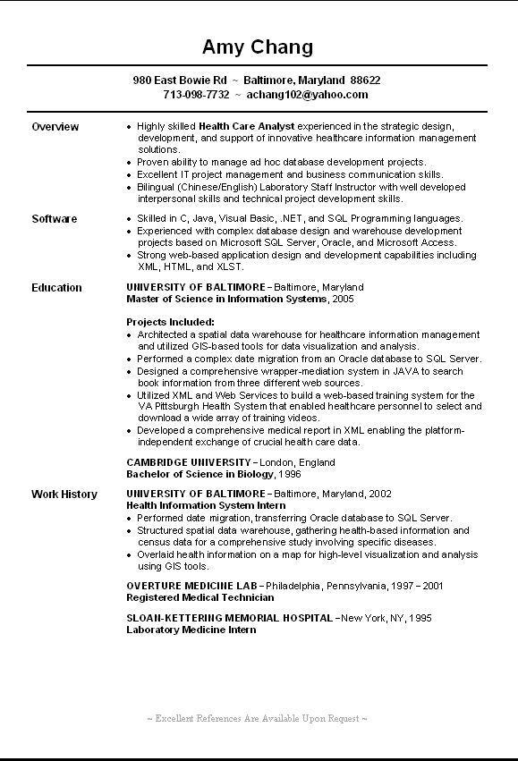 44 Inspirational Sample Resume For Entry Level Jobs with Gallery