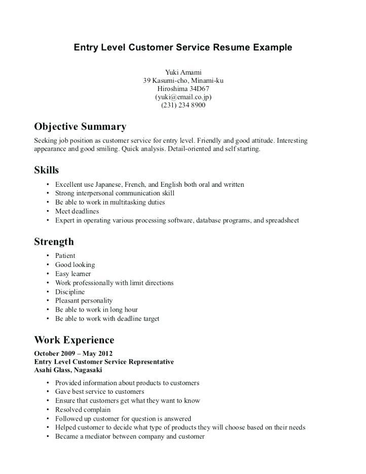 58 Awesome Customer Service Resume Objective Or Summary Examples with Images