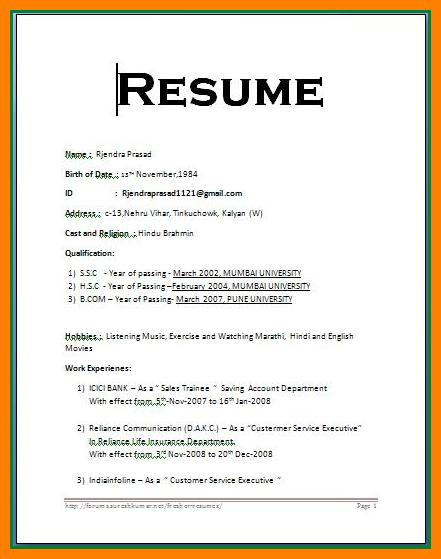 59 Inspirational Simple Resume Format For Freshers for Images