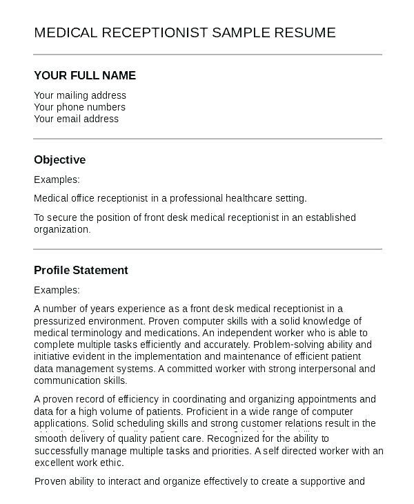 63 Awesome Medical Front Desk Resume by Gallery