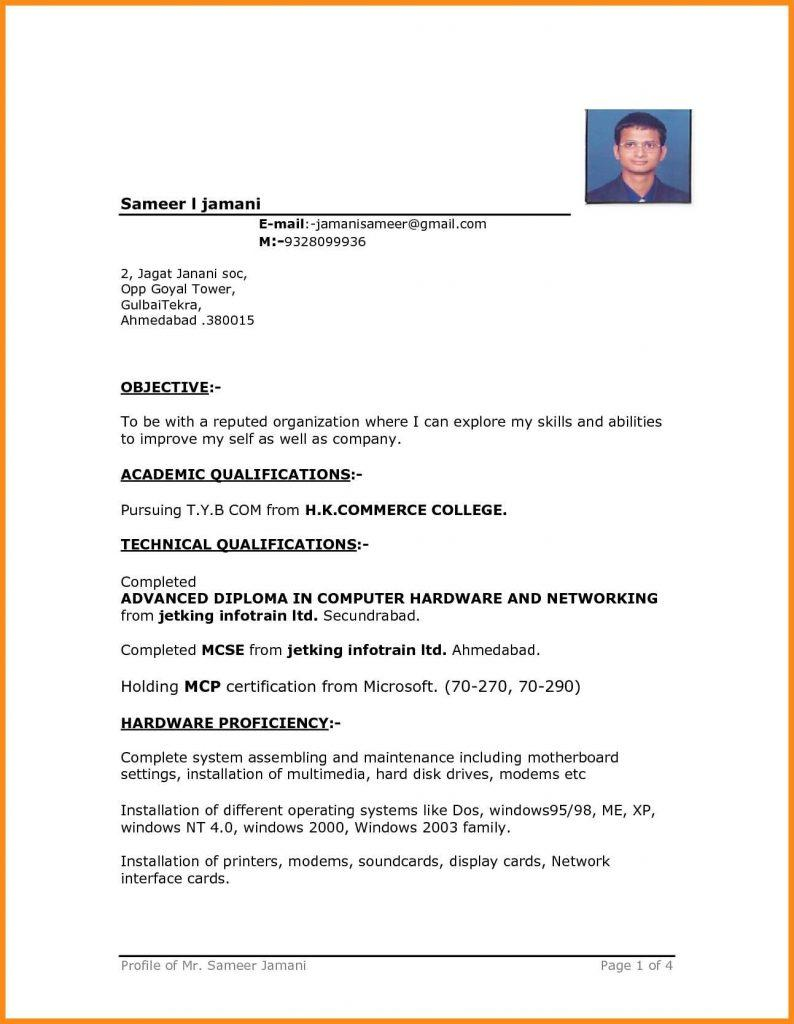 72 Excellent Resume Format Download In Ms Word for Design