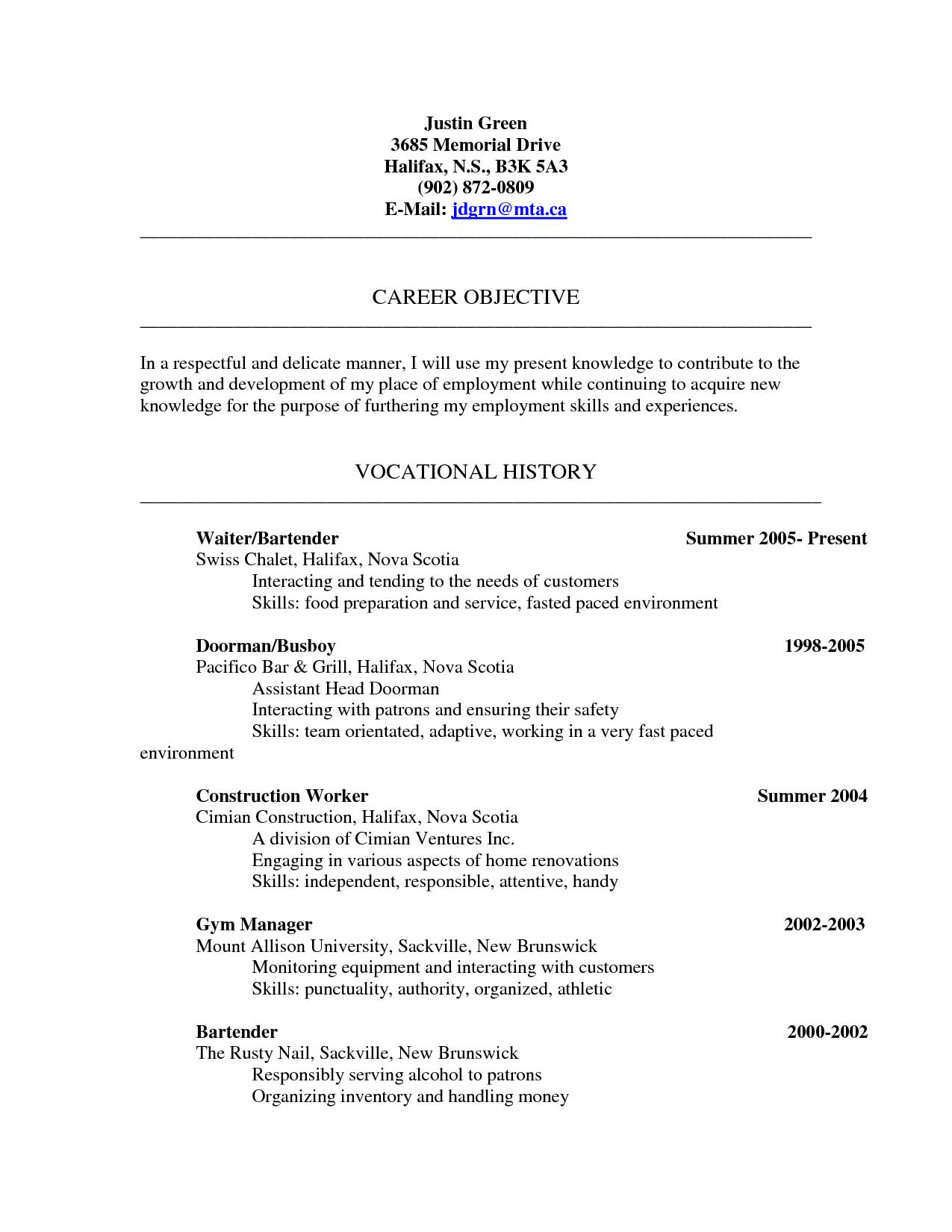 73 New Busboy Resume for Ideas