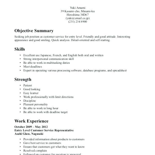 81 Nice Customer Service Resume Objective Or Summary Examples for Gallery