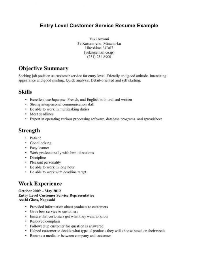 82 Lovely Customer Service Resume Objective Or Summary Examples by Gallery