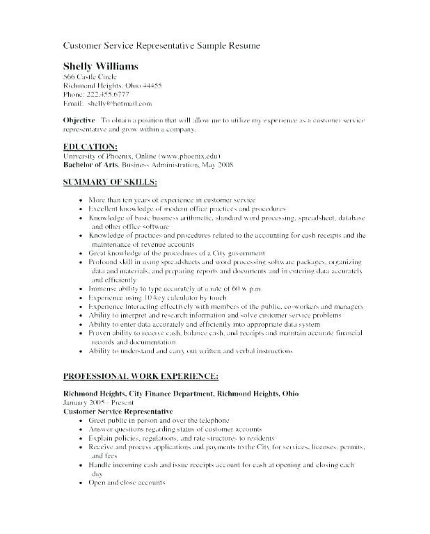 82 New Customer Service Resume Objective Or Summary Examples with Pictures