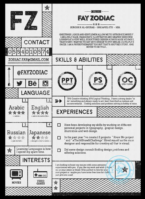 85 Awesome Great Looking Resume Templates by Graphics