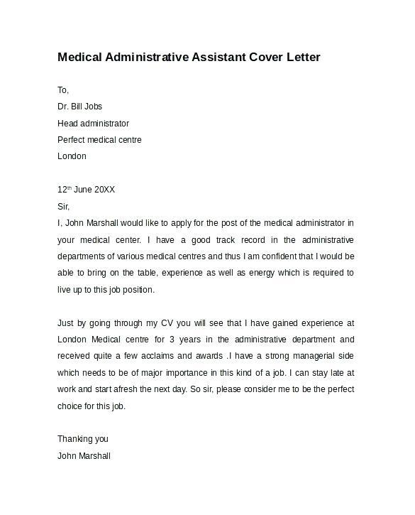 97 Great Administration Cover Letter Sample with Pictures